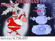 Танцующий Дед Мороз дарит подарки снеговику-роботу. Стоковая иллюстрация, иллюстратор Олег Павлов / Фотобанк Лори
