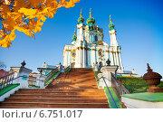 Купить «Церковь Святого Андрея осенью. Киев. Украина», фото № 6751017, снято 26 декабря 2013 г. (c) Сергей Новиков / Фотобанк Лори
