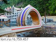 Купить «Мост через реку Боржомку в виде петли Мебиуса. Боржоми. Грузия», фото № 6759457, снято 5 июля 2013 г. (c) Евгений Ткачёв / Фотобанк Лори