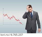 Купить «businessman over forex graph going down», фото № 6765237, снято 15 марта 2014 г. (c) Syda Productions / Фотобанк Лори