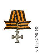 Купить «Георгиевский крест. Знак отличия Военного ордена Святого Георгия 3-й степени», фото № 6768865, снято 2 декабря 2014 г. (c) Nikolay Sukhorukov / Фотобанк Лори