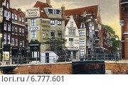 Купить «Вид улицы Рокин в начале двадцатого века около площади Спей. Амстердам.», фото № 6777601, снято 21 мая 2019 г. (c) Юрий Кобзев / Фотобанк Лори