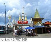 Купить «Вернисаж в Измайловском Кремле в Москве летом», эксклюзивное фото № 6787869, снято 23 июля 2009 г. (c) lana1501 / Фотобанк Лори