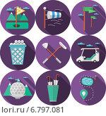 Круглые иконки с рисунками на тему гольфа. Стоковая иллюстрация, иллюстратор Oleksandr Yershov / Фотобанк Лори