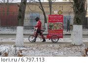 Купить «Мужчина ведёт по улице трёхколёсный велосипед с рекламой цветов Мосцветторга, город Химки», эксклюзивное фото № 6797113, снято 29 ноября 2014 г. (c) Тамара Заводскова / Фотобанк Лори