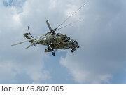 Купить «Ми-24 - первый отечественный боевой вертолет», фото № 6807005, снято 18 июня 2011 г. (c) Сергей Горохов / Фотобанк Лори