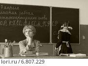 Мечты. Стоковое фото, фотограф Дмитрий Ильин / Фотобанк Лори