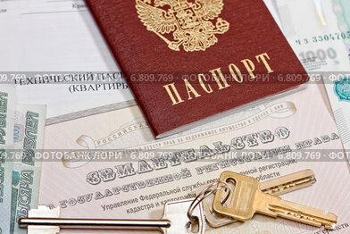Покупка квартиры: ключи и документы