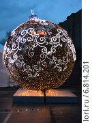 Купить «Арт-объект - светящаяся елочная игрушка - новогоднее праздничное украшение на Поклонной горе в Парке Победы в Москве вечером», эксклюзивное фото № 6814201, снято 18 декабря 2014 г. (c) lana1501 / Фотобанк Лори
