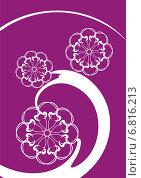 Снежинки на фиолетовом фоне. Стоковая иллюстрация, иллюстратор Микрюкова Елена / Фотобанк Лори