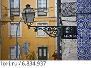 Уличный фонарь. Лиссабон, Португалия (2014 год). Стоковое фото, фотограф Игорь Чириков / Фотобанк Лори