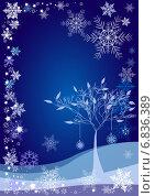 Зимний фон со снежинками и снежным деревом. Стоковая иллюстрация, иллюстратор Daniela / Фотобанк Лори