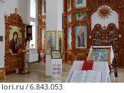 Купить «Убранство храма», фото № 6843053, снято 19 мая 2013 г. (c) Марина Орлова / Фотобанк Лори