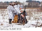 Купить «Охотник показывает сыну следы», фото № 6847813, снято 3 ноября 2014 г. (c) Павел Родимов / Фотобанк Лори