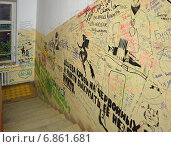 Москва, фрагмент лестницы, ведущей к Музею М.А.Булгакова (2014 год). Редакционное фото, фотограф Татьяна Юни / Фотобанк Лори