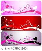Купить «Баннеры ко дню святого Валентина», иллюстрация № 6863245 (c) Миронова Анастасия / Фотобанк Лори