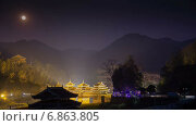 Купить «Деревня Юнцзи в Китае ночью, таймлапс», видеоролик № 6863805, снято 6 июня 2014 г. (c) Кирилл Трифонов / Фотобанк Лори