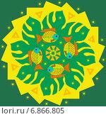 Купить «Декоративная мандала с рыбками», иллюстрация № 6866805 (c) Astronira / Фотобанк Лори