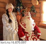 Купить «Дед Мороз и Снегурочка Абалакские», фото № 6870097, снято 2 января 2015 г. (c) Анатолий Матвейчук / Фотобанк Лори