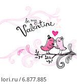 Две птицы на ветке. Иллюстрация ко Дню святого Валентина. Стоковая иллюстрация, иллюстратор Миронова Анастасия / Фотобанк Лори