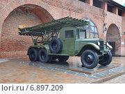 Купить «БМ-13 (Катюша)- советская боевая машина реактивной артиллерии.Выставка военной техники в Нижегородском кремле в 2014 году.», фото № 6897209, снято 3 сентября 2014 г. (c) александр афанасьев / Фотобанк Лори