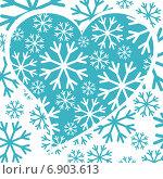 Сердце и любовь. Стоковая иллюстрация, иллюстратор Микрюкова Елена / Фотобанк Лори