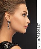 Купить «woman wearing shiny diamond earrings», фото № 6906937, снято 17 марта 2013 г. (c) Syda Productions / Фотобанк Лори