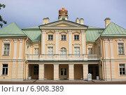 Большой Меншиковский дворец, Ораниенбаум, фасад (2014 год). Редакционное фото, фотограф Андрей Мсхалая / Фотобанк Лори