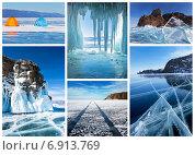 Купить «Озеро Байкал зимой. Коллаж», фото № 6913769, снято 19 января 2020 г. (c) Виктория Катьянова / Фотобанк Лори