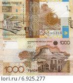 Купить «Купюра 1000 тенге образца 2006 года (лицевая и обратная сторона)», фото № 6925277, снято 1 января 2015 г. (c) Александр Тараканов / Фотобанк Лори