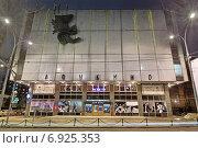 Купить «Центральный дом кино. Москва. Ночь», эксклюзивное фото № 6925353, снято 16 января 2015 г. (c) Сергей Соболев / Фотобанк Лори