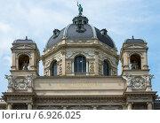 Купить «Фрагмент дворца  Хофбург. Вена. Австрия», фото № 6926025, снято 12 июня 2014 г. (c) Олег Тыщенко / Фотобанк Лори