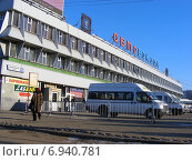 Купить «Центральный автовокзал на Уральской улице в Москве», эксклюзивное фото № 6940781, снято 21 января 2015 г. (c) lana1501 / Фотобанк Лори