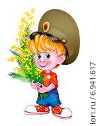 Купить «Мальчик держит букет мимоз», иллюстрация № 6941617 (c) Александр Павлов / Фотобанк Лори