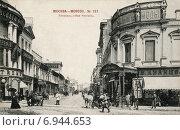 Купить «Москва, улица Петровка. Старинная открытка», фото № 6944653, снято 10 июля 2020 г. (c) Денис Ларкин / Фотобанк Лори