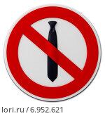 Купить «Знак, запрещающий галстук», иллюстрация № 6952621 (c) Anatoly Maslennikov / Фотобанк Лори