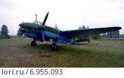 Купить «Самолет Пе-2. Монинский музей. Полевой аэродром.», фото № 6955093, снято 3 марта 2020 г. (c) Александр Гаврилов / Фотобанк Лори
