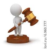 Купить «3d-человечек с аукционным молотком», иллюстрация № 6960777 (c) Anatoly Maslennikov / Фотобанк Лори