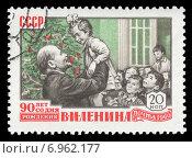 Купить «В.И. Ленин с детьми на новогоднем празднике. Почтовая марка СССР. 1960 год», иллюстрация № 6962177 (c) Александр Щепин / Фотобанк Лори