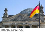 Купить «Крыша и купол Рейхстага в Берлине, Германия», фото № 6962725, снято 5 октября 2014 г. (c) Анастасия Улитко / Фотобанк Лори