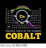 Купить «Кобальт, Co.  Периодическая таблица элементов», иллюстрация № 6983449 (c) Павлов Максим / Фотобанк Лори