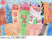 Рисунок пятилетней девочки. Стоковая иллюстрация, иллюстратор Анна Сапрыкина / Фотобанк Лори
