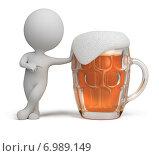 Купить «3d человек с кружкой пива», иллюстрация № 6989149 (c) Anatoly Maslennikov / Фотобанк Лори