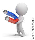 Купить «3d человек с магнитом», иллюстрация № 6989213 (c) Anatoly Maslennikov / Фотобанк Лори
