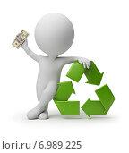 Купить «Белая фигурка человека с зелёным символом recycling», иллюстрация № 6989225 (c) Anatoly Maslennikov / Фотобанк Лори