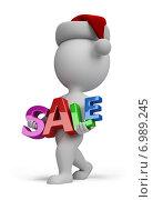 Купить «3d-человек в новогоднем колпаке держит в руках слово sale», иллюстрация № 6989245 (c) Anatoly Maslennikov / Фотобанк Лори
