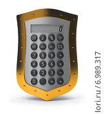 Купить «Калькулятор в форме золотого щита», иллюстрация № 6989317 (c) Anatoly Maslennikov / Фотобанк Лори