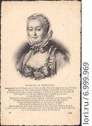 Купить «Маркиза де Помпадур ( Jeanne-Antoinette Poisson,marquise de Pompadour) — официальная фаворитка французского короля Людовика XV.Старинная почтовая карточка Франции», иллюстрация № 6999969 (c) александр афанасьев / Фотобанк Лори