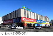 """Купить «Универмаг """"Нальчик""""», фото № 7000001, снято 2 февраля 2015 г. (c) KSphoto / Фотобанк Лори"""