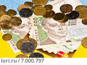 Банкноты и монеты Украины (2015 год). Редакционное фото, фотограф Oleksii Pyltsyn / Фотобанк Лори